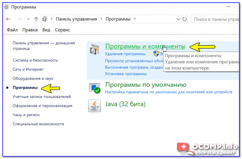 Компьютер не виден в сети windows 7