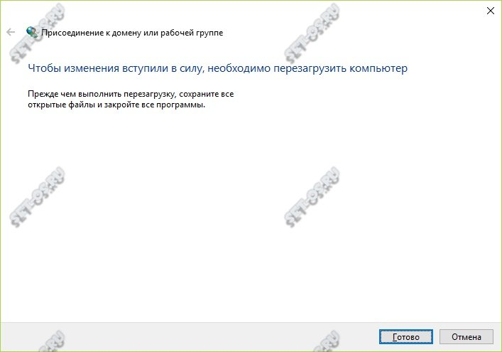 Windows не может получить доступ к компьютеру в локальной сети