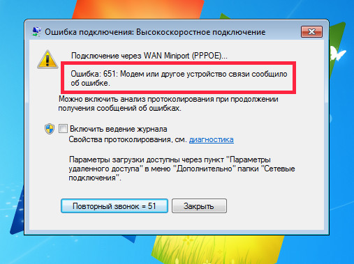 Неопознанная сеть windows 10