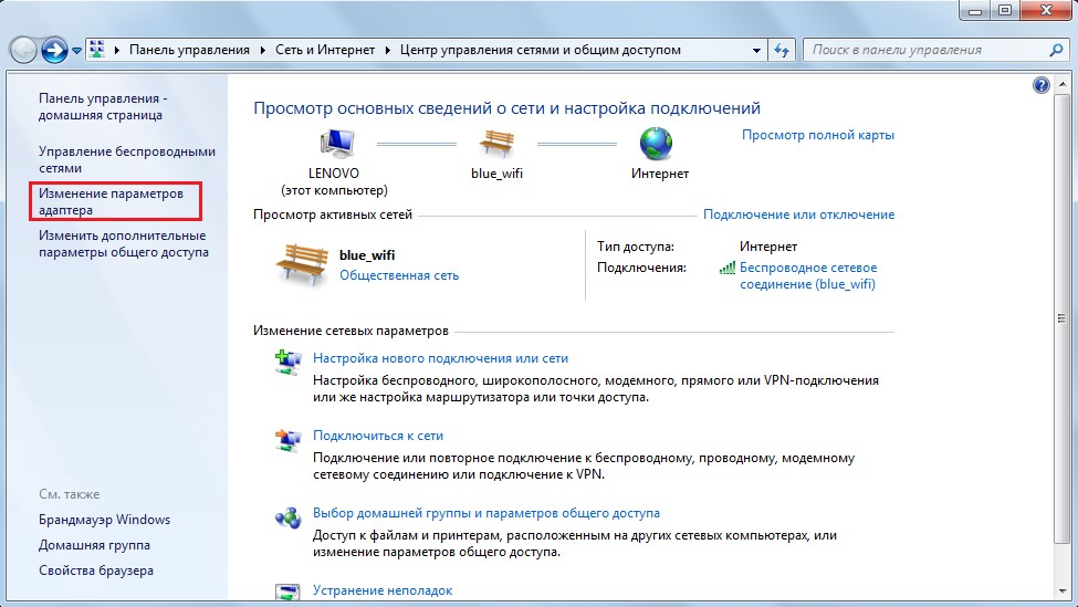 Windows 10 не видит wi-fi сети